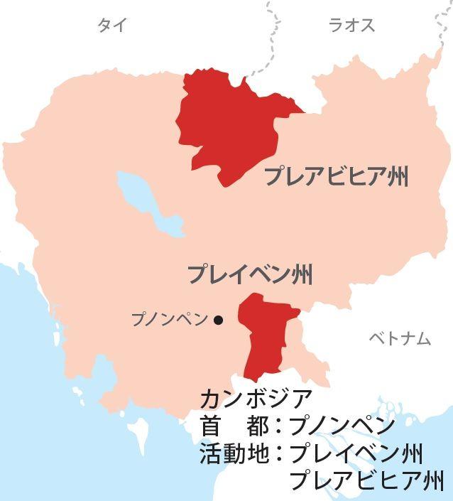 カンボジア(プレイベン・プノンペン)