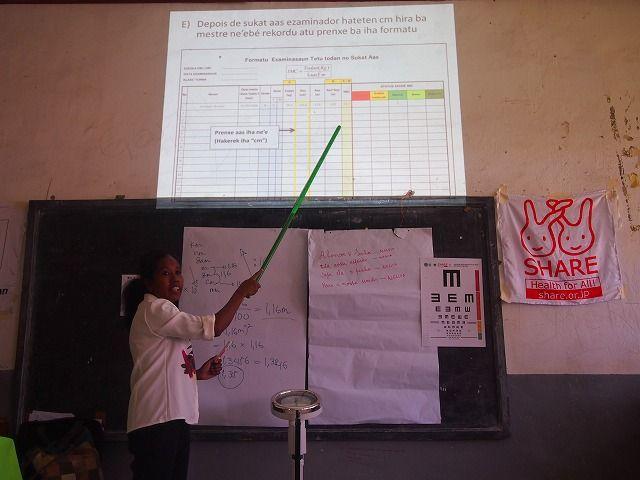 身体測定の方法説明