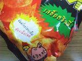 タイのお菓子【これは何でしょう2】