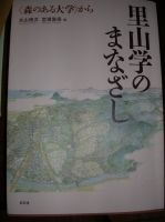 20110617_2