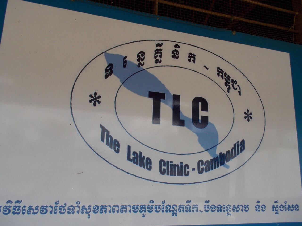 写真1TLC(浮世のクリニック)看板