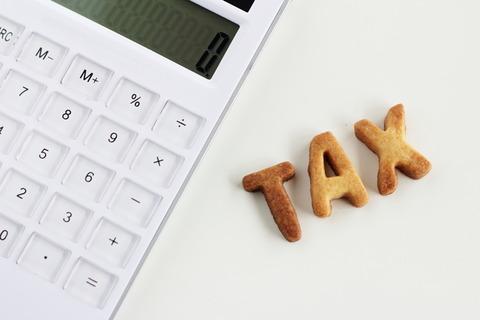 20131206消費税
