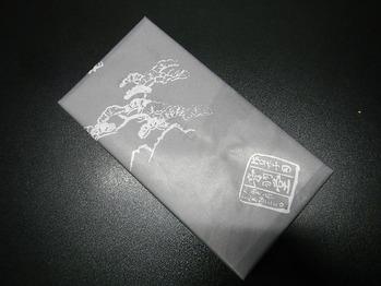 DSCN0136
