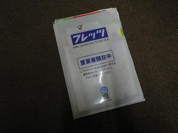 DSCN1207