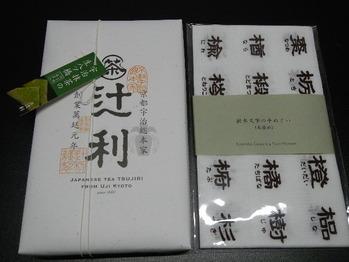 DSCN1042