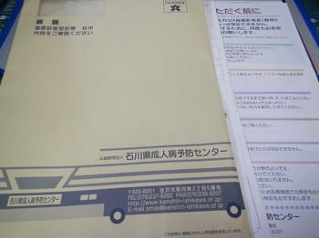 510f9c36.jpg