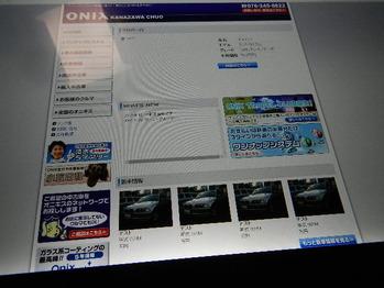 DSCN9037