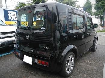 DSCN8694