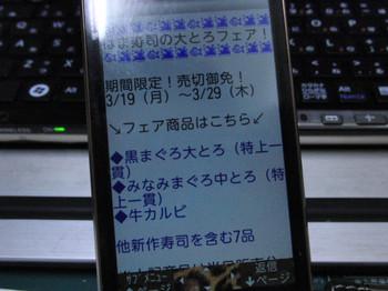 d611ee1b.jpg