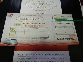 DSCN0487