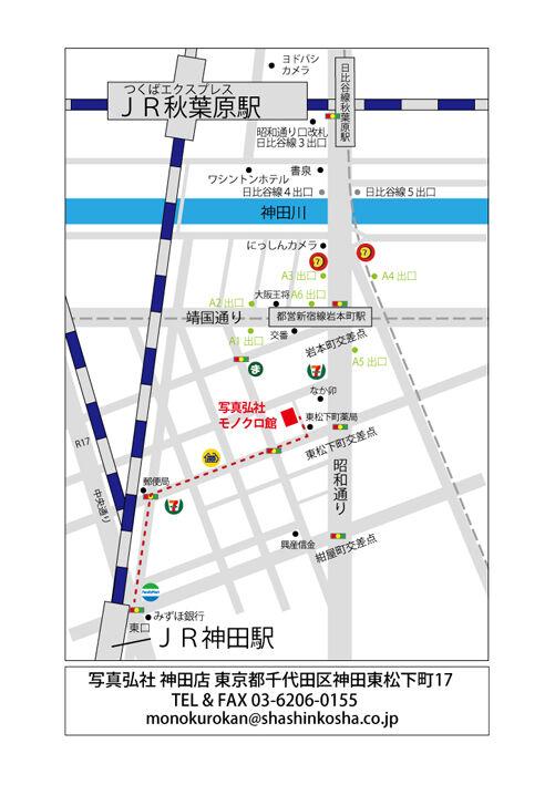 本社地図WEB A