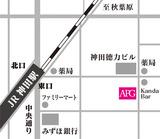 APG_地図