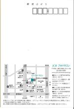 jcii4月展渡部様DM-C