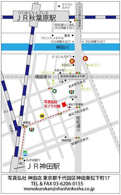 MAP2d0ca738