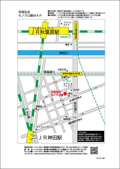 monokurokan_map