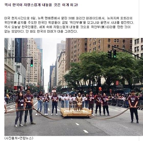 【悲報】韓国人「アメリカで韓国パレードするで! 韓流と自慢できるようなものは…」