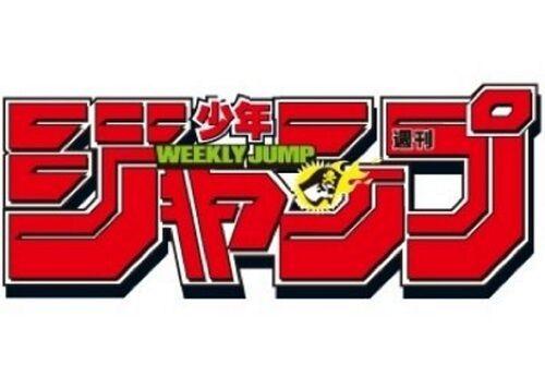 アニメ化に成功したと思う歴代ジャンプ作品ランキング、4位ハイキュー!!、トップ3は?