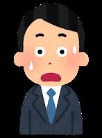 【衝撃】部下女さん「ご飯つれてってくださいよぉ」 上司ワイ(ええ…)