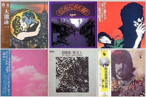 70年代初期ジャパニーズ・フォーク&ロックの必聴曲 10選!