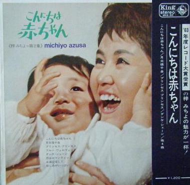 和田アキ子、若い頃に先輩歌手から受けた壮絶いじめを告白