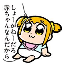 【えぇ・・・】ワイの娘(3)、家の壁の角を指差し「ばぁばがいる」発言連発