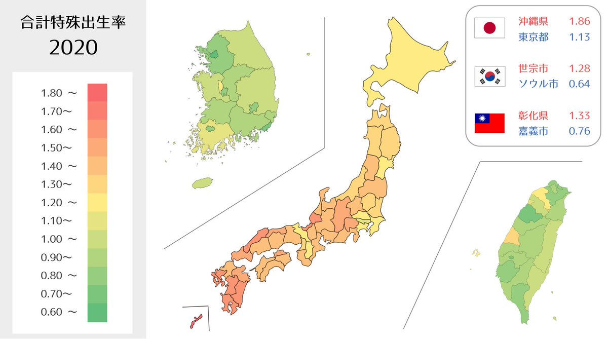 【悲報】日・韓・台の合計特殊出生率を比べた結果wywywywywywywywywywywywywywywywywywywywywywywywy