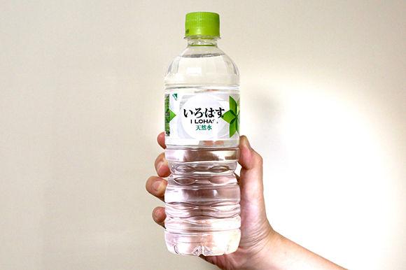 ペットボトルに口をつけて飲むのは危険wwwwwwwwwwwwwwwww
