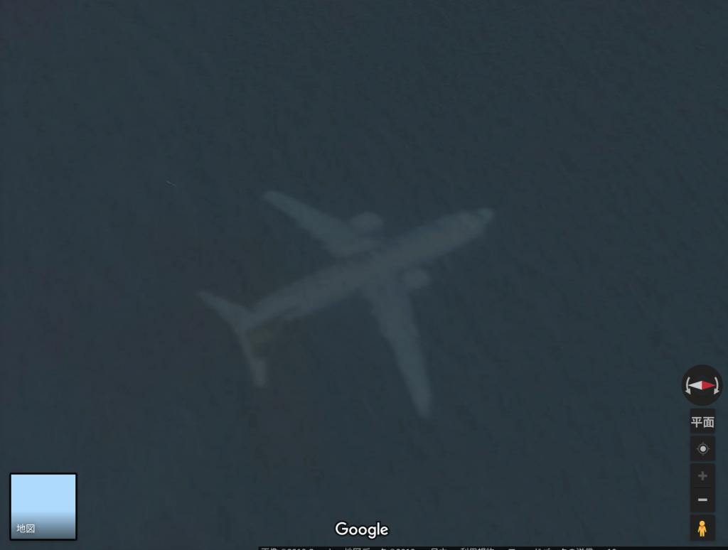 英に戦慄!GoogleMAPで「失われた機体」が発見される!失踪した飛行機か!?