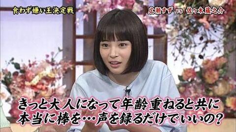 【画像】広瀬すずちゃんって女神の生まれ変わりじゃない?