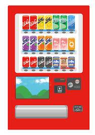 ワイ「お?工場の中にある自販機コーラー50円やん」 社員「何を勝手に入ってきとるんや」