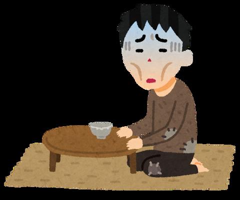【悲報】日本人の「個人資産額」のヤバい現実…世界水準で見る「低下」ぶり