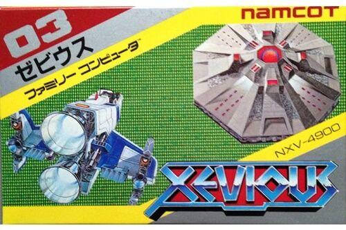 一番好きなファミコンのシューティングゲームランキング、『ゼビウス』を破った1位は?
