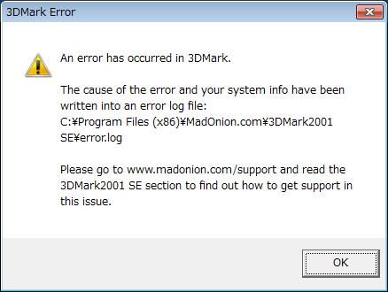An error has occurred in 3DMark.