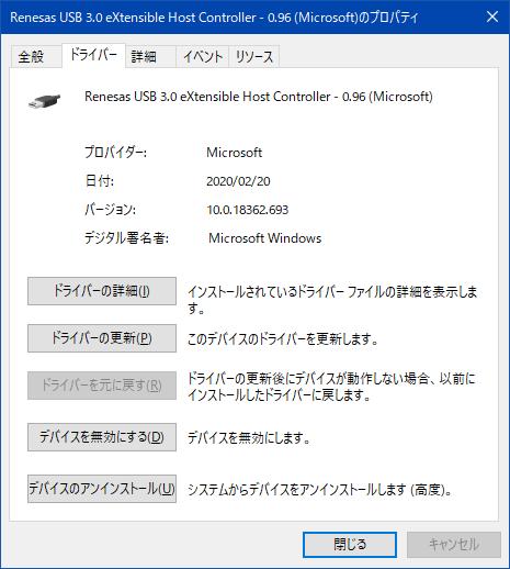 Renesas_USB3.0