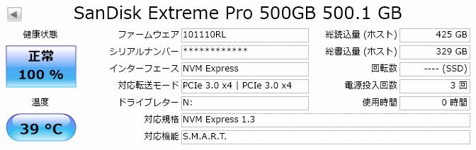 SDSSDXPM2-500G-J25_018