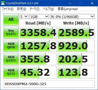 SDSSDXPM2-500G-J25_014