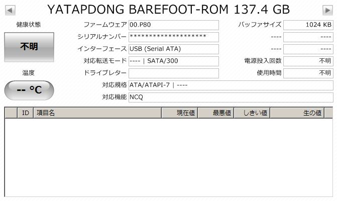 st2000dm001 drive error ファームウェア