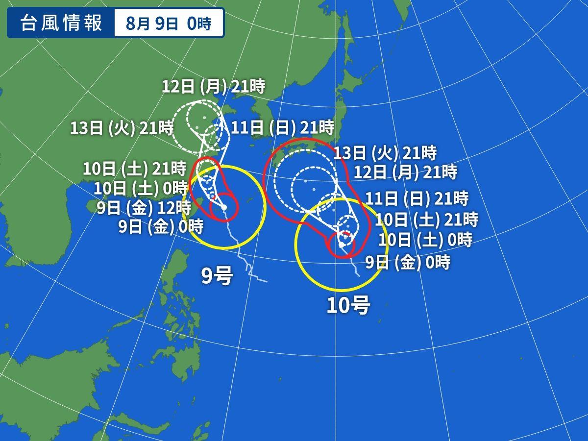 台風情報_2019年8月9日