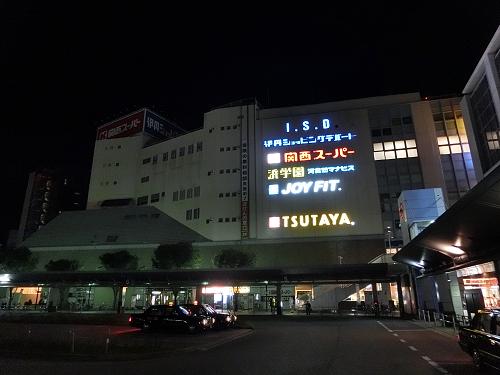 駅前ロータリー(写真右が先の北側入口)