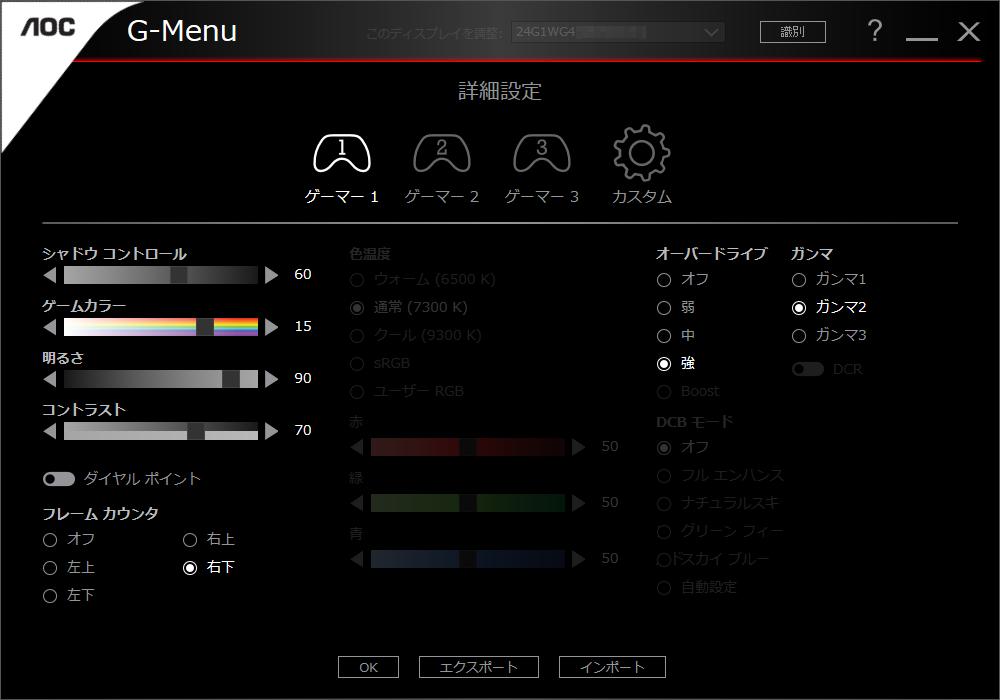 G-Menu_002