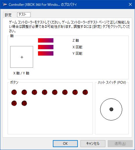 XBOX360_JC-AS01BK