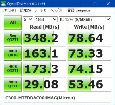 C300-MTFDDAC064MAG_CrystalDiskMark