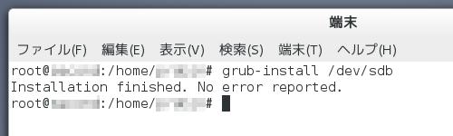 grub-install /dev/sdb
