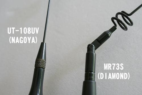 UT-108UV(左)には曲がる機構がない