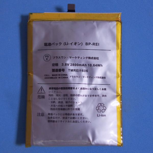 FTJ161B-REI_003