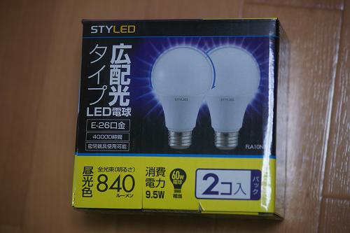 LED電球 60W相当 昼光色