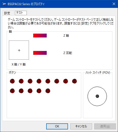設定_BSGPAC02BK