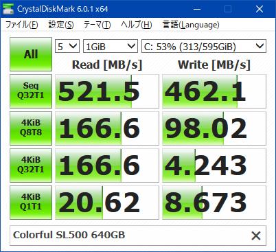 Colorful SL500 640GB_2018年7月_001