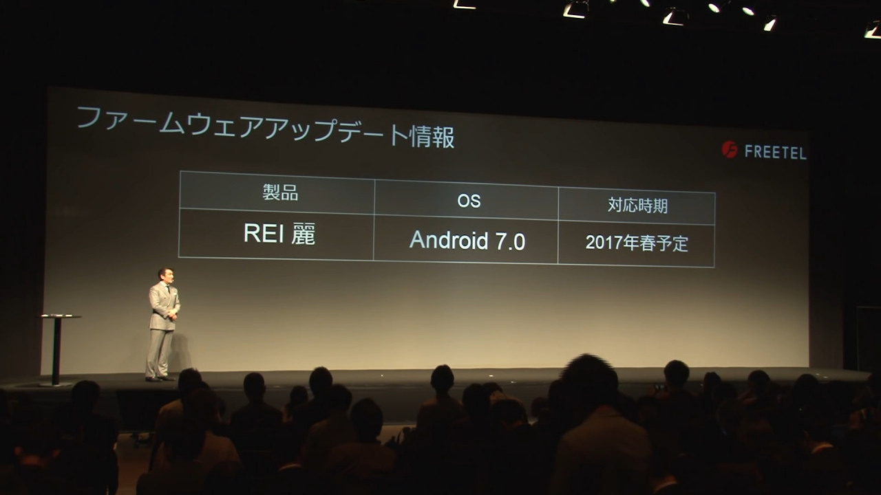 Android7.0