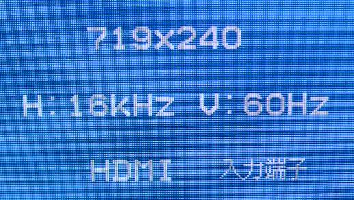 PS2_KA270HAbmidx